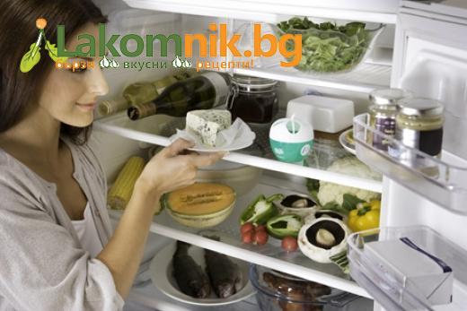 Как да почистите хладилника