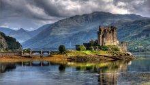 Шотландия е страна на вкусове